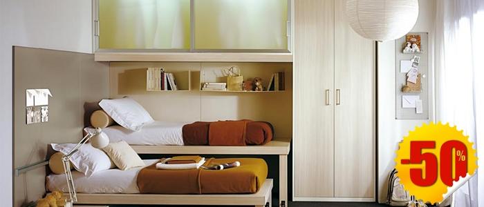 Bonus mobili 203 acquista la cameretta e detrai il 50 for Detrazione per arredamento
